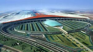 衡阳南岳机场案例